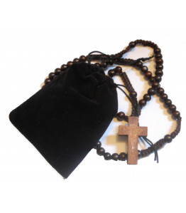 Beautiful Dark Brown Wood Corded Rosary Gift Set - Includes Dark Brown Wooden Five Decade Rosary and Velvet Feel Drawstring Bag - Perfect for a Car or Travel Rosary - Suitable for Men or Women